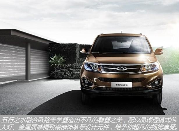 临沂九州汽车销售有限公司